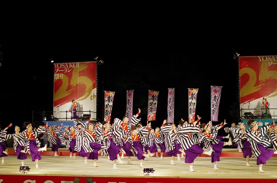 第25回YOSAKOIソーラン祭り開催中!